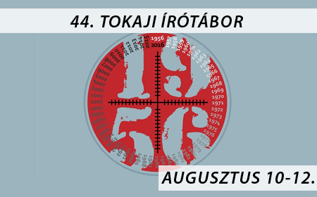 fohir_1956