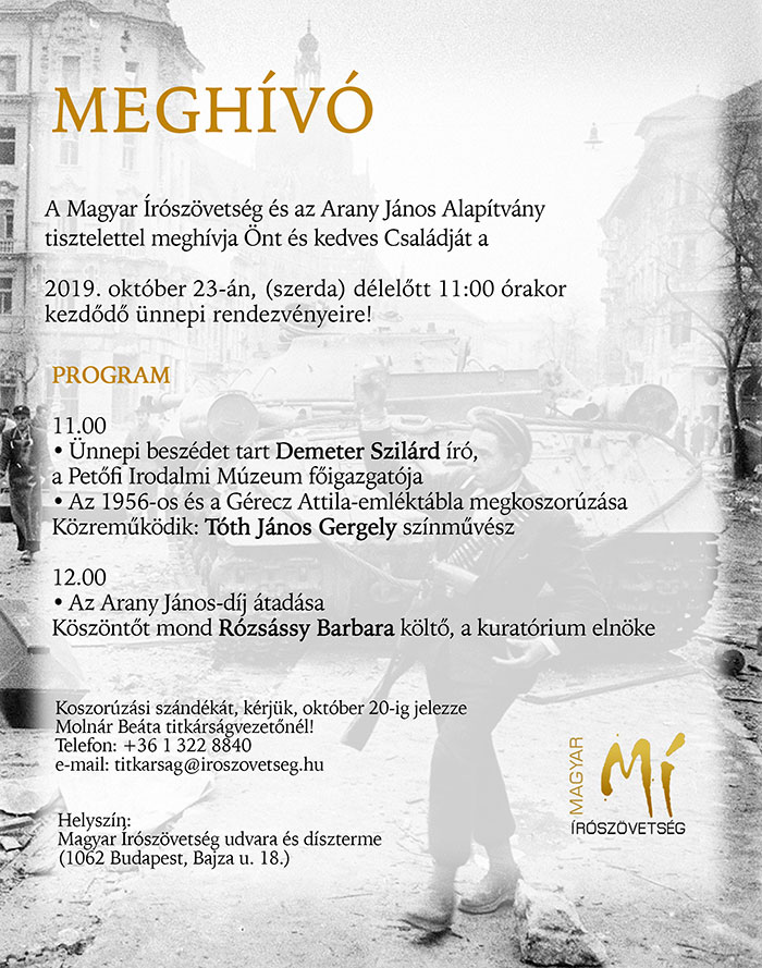 meghivo_allo