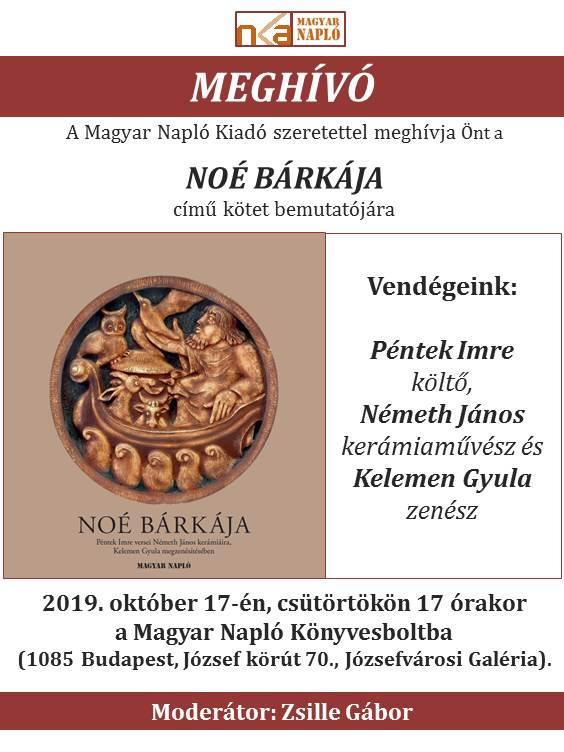 noebarkaja_20191017-1